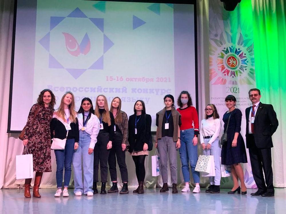 Поздравляем с победой на Всероссийском конкурсе по турецкому языку!
