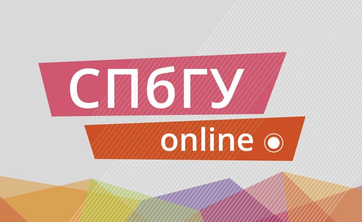 Онлайн-презентации программ бакалавриата и аспирантуры