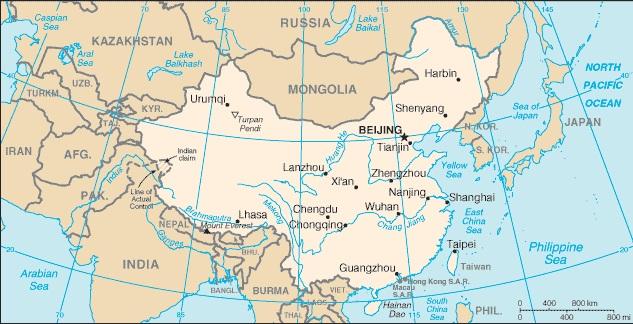4-я всероссийская научная конференция молодых востоковедов «Китай и соседи»