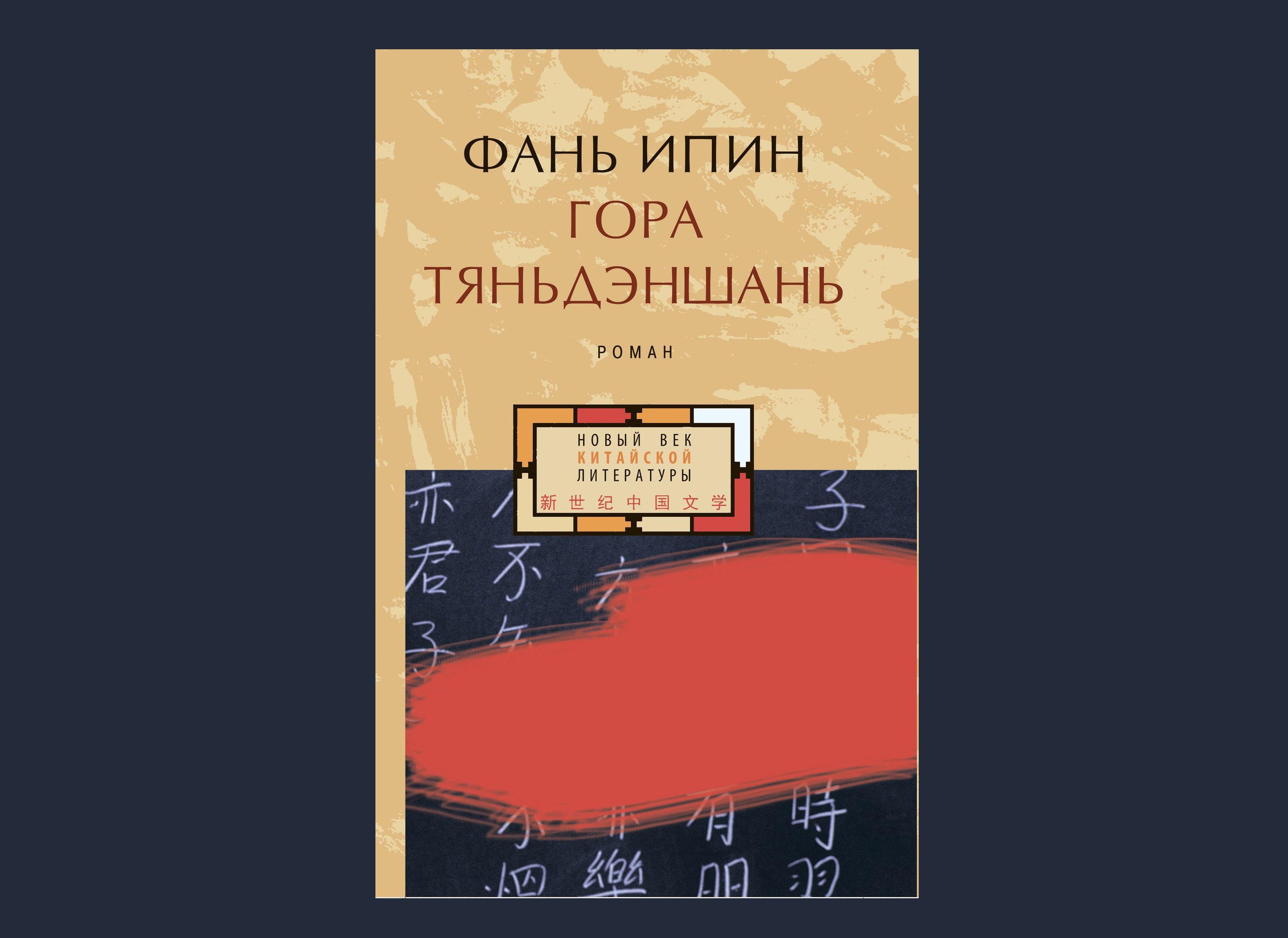 Вышла новая книга в переводе старшего преподавателя Евгении Митькиной