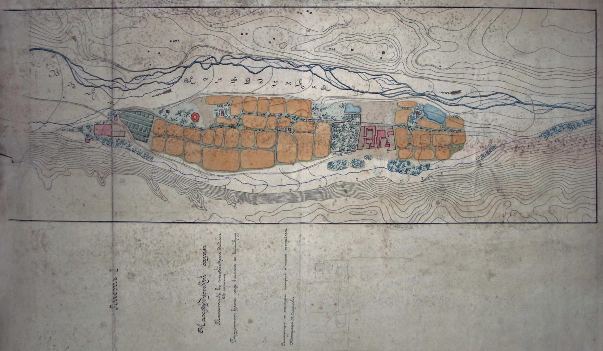 В СПбГУ представят уникальные материалы Русских Туркестанских экспедиций начала XX века