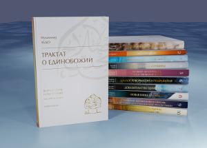 В Москве представили книжную серию «Возрождение и обновление», подготовленную при участии СПбГУ
