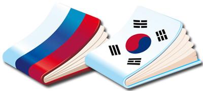 Поздравляем студентов-корееведов!