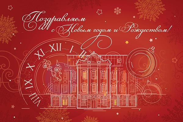 Новогоднее поздравление ректора СПбГУ