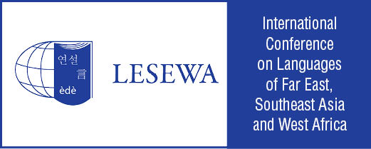 LESEWA: International Conference on Languages of Far East, Southeast Asia and West Africa
