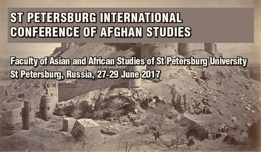 St Petersburg International Conference of Afghan Studies