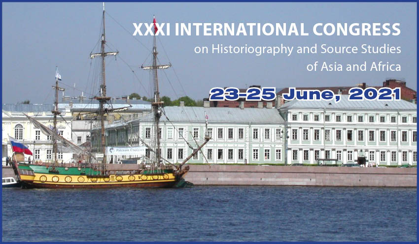 Congress on Historiography and Source Studies of Asia and Africa