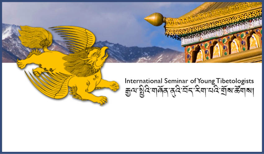 Международный семинар молодых тибетологов