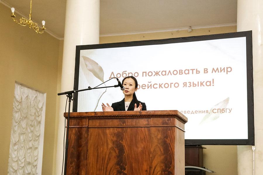 Об уникальности корейского языка рассказали на первом фестивале «Хангыль» в СПбГУ