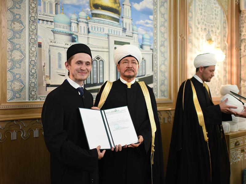 В Духовном управлении мусульман РФ прошло чествование выпускников программы «Исламоведение»