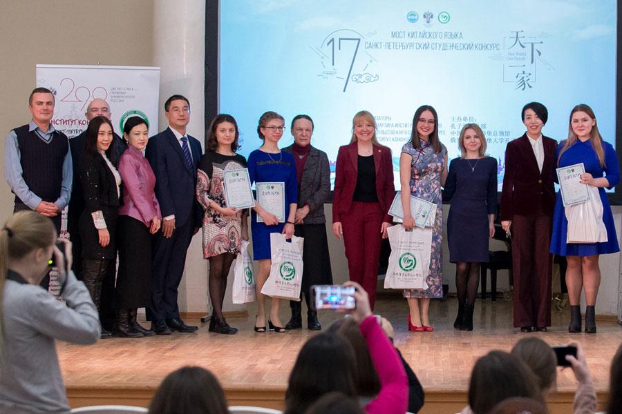 Универсанты - победители Всероссийского конкурса «Мост китайского языка»