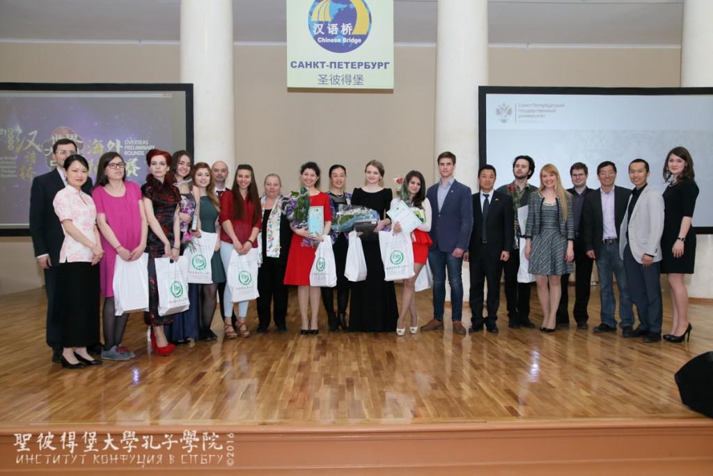Всемирный конкурс «Мост китайского языка»: приглашаем на отборочный этап в СПбГУ