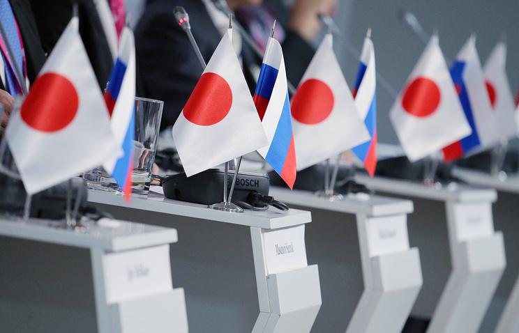 Университеты РФ и Японии наращивают сотрудничество