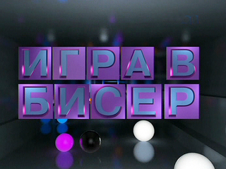 Доцент СПбГУ Аполлинария Аврутина расскажет о романе Орхана Памука на канале «Культура»