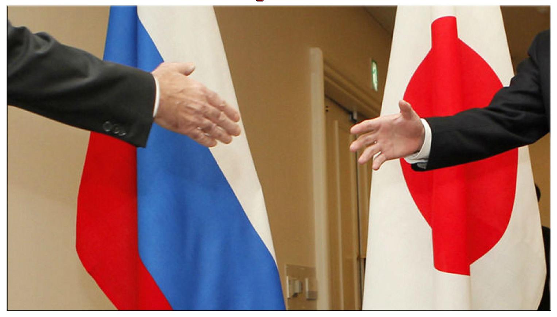 Преподаватель СПбГУ Мария Малашевская расскажет о современных российско-японских отношениях