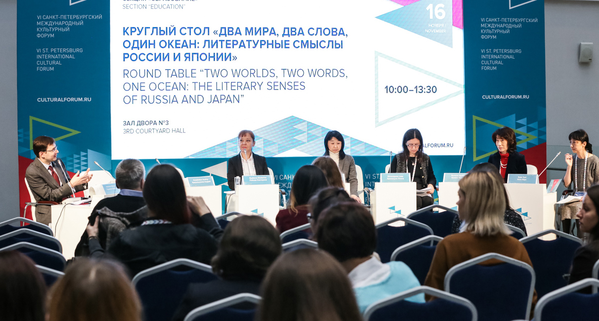 Литературные смыслы России и Японии обсудили на МКФ-2017