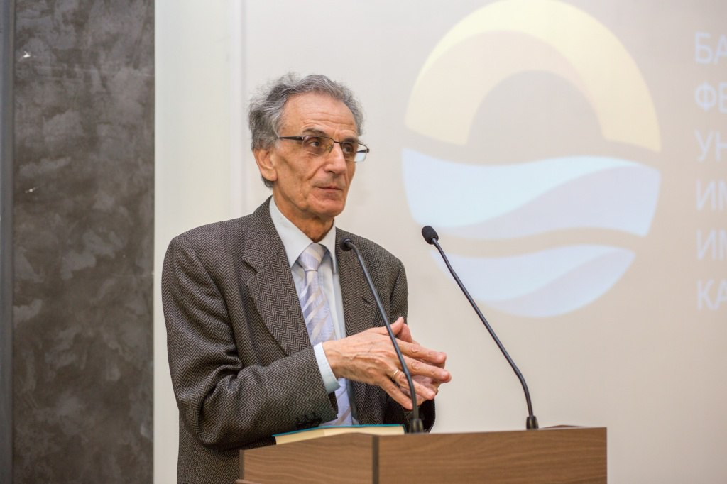 Лекция исламоведа Тауфика Ибрагима