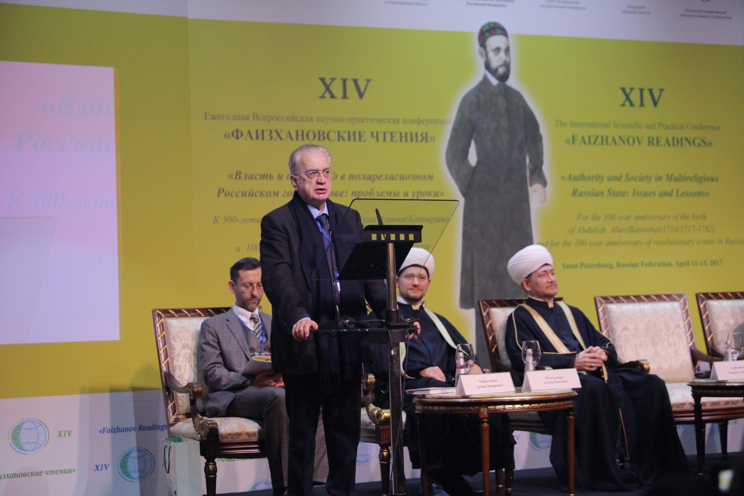 Михаил Пиотровский на «Фаизхановских чтениях»