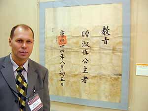 Лекция «Современный Пхеньян: люди, реформы, перспективы»