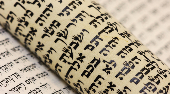 СПбГУ первым в России начал проводить экзамен по ивриту YAEL