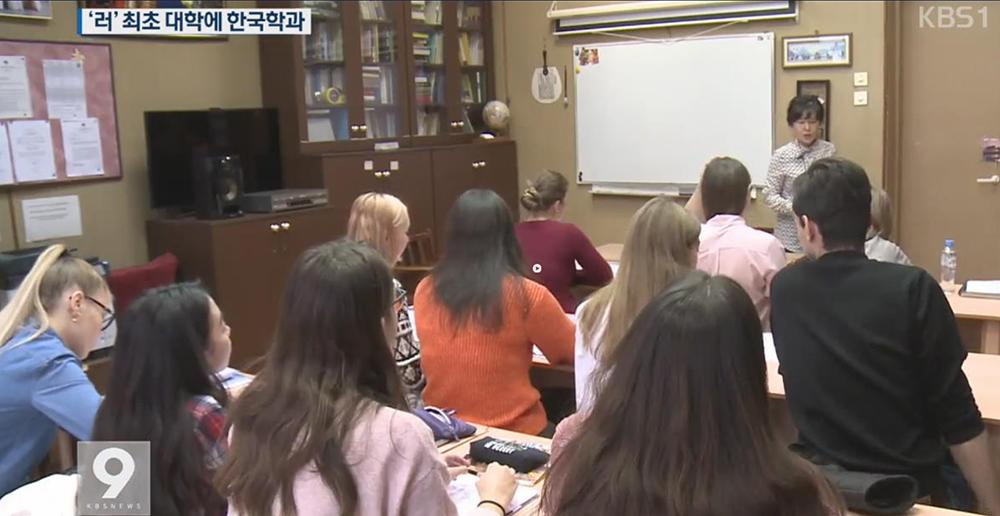 Эксперты-корееведы СПбГУ — в фокусе внимания телеканала Республики Корея