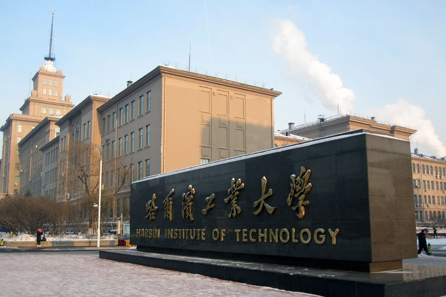 SPbU and HIT: Planning for a new joint university in Harbin