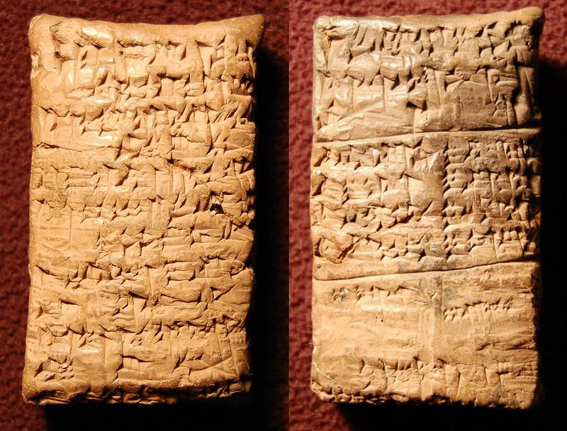 Лицевая и оборотная стороны глиняной таблички времен правления Аммицадуки