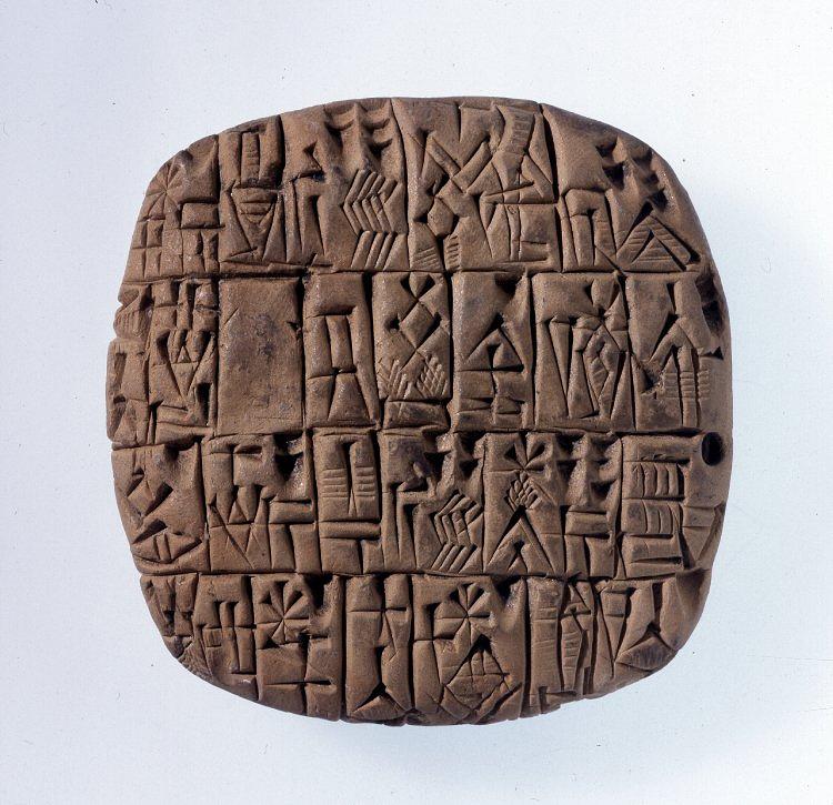 Лицевая сторона шумерской глиняной таблички с записью о количестве серебра