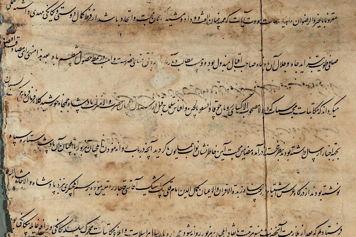 Эксперты СПбГУ изучают документы российско-иранских отношений XVII века