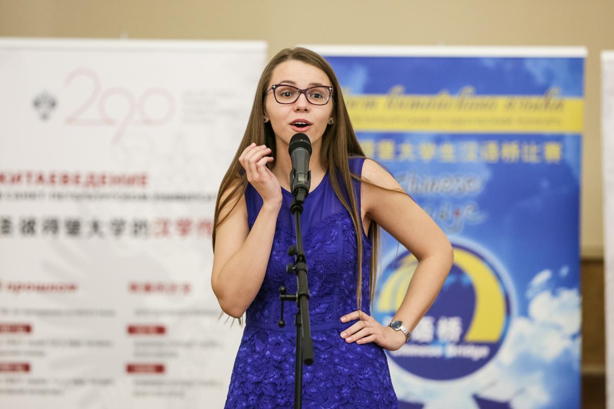 Отборочный тур всемирного конкурса «Мост китайского языка» пройдет в СПбГУ
