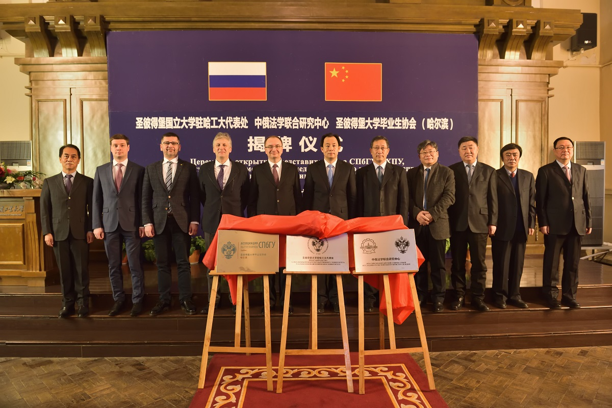 Yet another step forward to Russia-China university: SPbU Rector