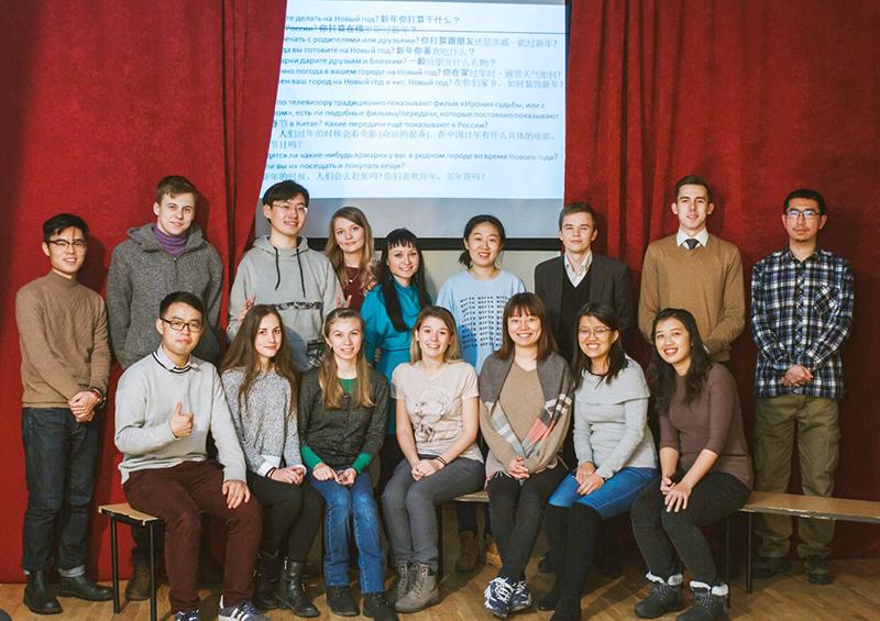 Встречи русско-китайского разговорного клуба