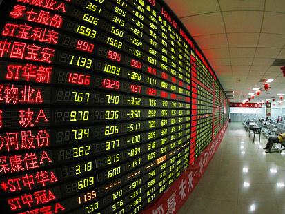 «Радио 1»: Профессор Колотов о лидировании Китая в экономике