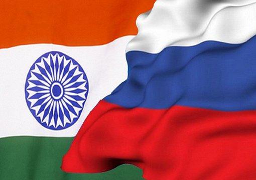 Международная научно-практическая конференция «Индия – Россия»