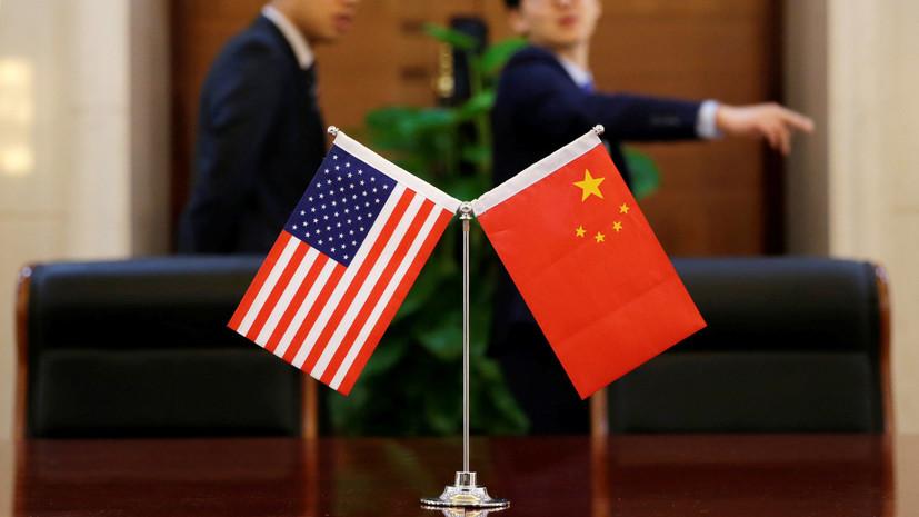 RT: Владимир Колотов о договоренностях США и Китая