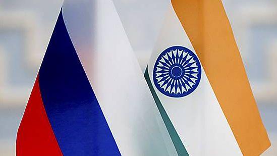 Международная конференция «Индия – Россия»