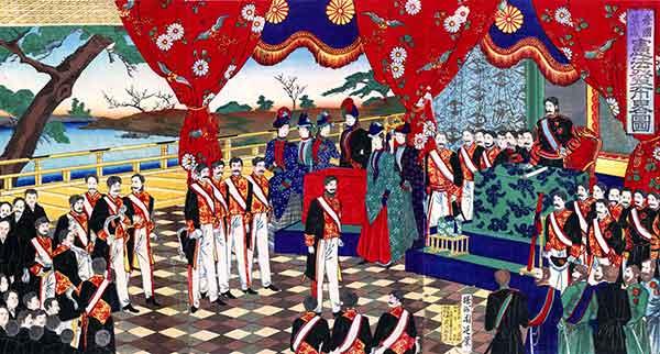 Международная конференция, посвящённая 150-летию революции Мэйдзи в Японии