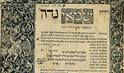 Эхо Москвы: Профессор СПбГУ Семен Якерсон рассказал о первопечатных еврейских книгах