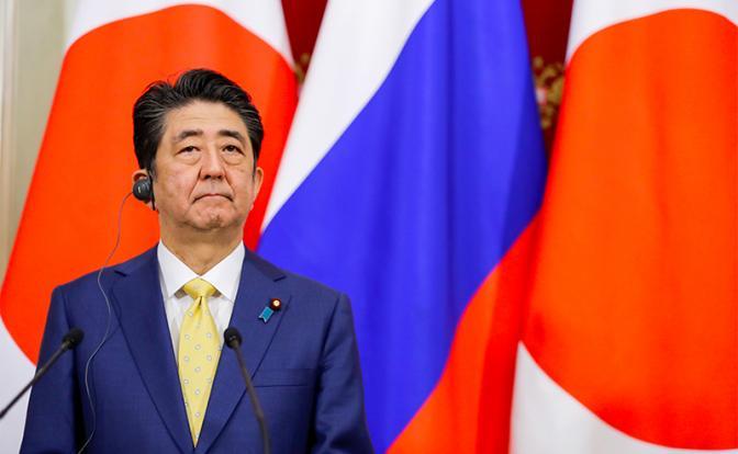 Svpressa.ru: Мария Малашевская о русско-японских переговорах