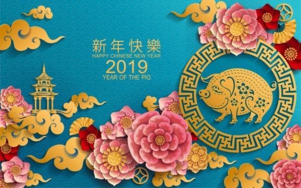Универсанты расскажут о праздновании Нового года на Дальнем Востоке