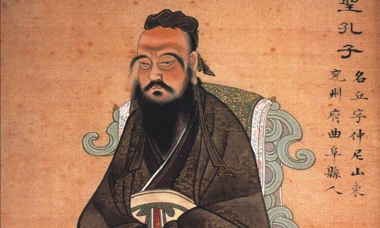 9 октября — лекции программы «Конфуцианство в прошлом и настоящем»