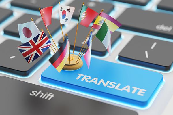 Конкурс начинающих переводчиков имени Э. Л. Линецкой — 2019