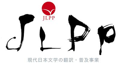 Прими участие в 4-м международном конкурсе переводов JLPP