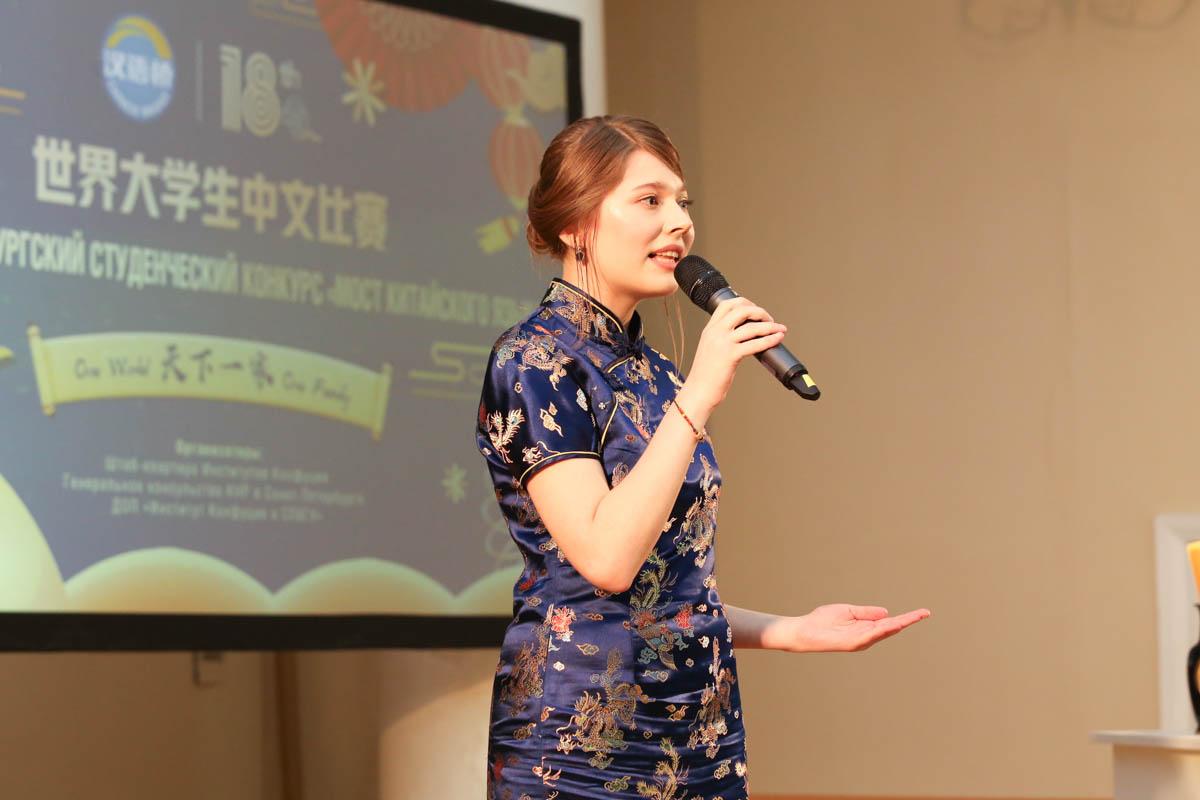 Наша студентка первого курса в числе лучших всероссийского этапа конкурса «Мост китайского языка»