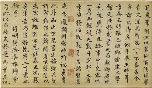 Семинар-практикум «Перевод в XXI веке: китайский язык»