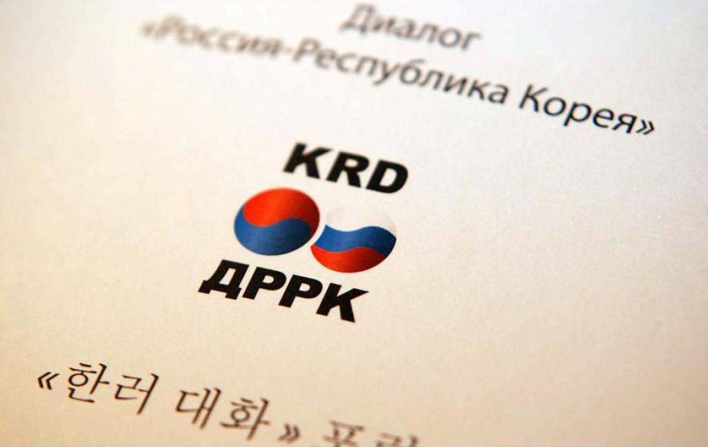 В СПбГУ откроют памятник корейской писательнице Пак Кённи